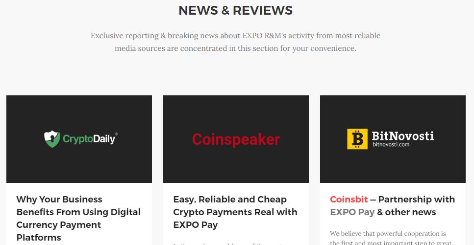 новости о expo.biz